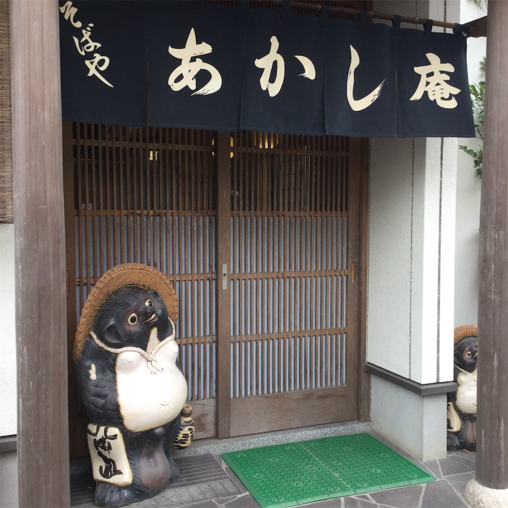 f:id:showtaro-aoki:20190304204820j:plain