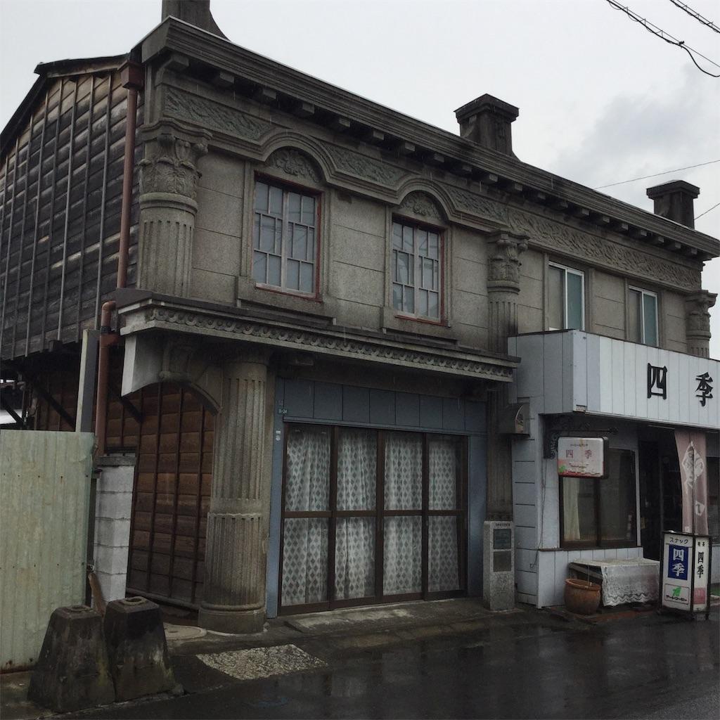 f:id:showtaro-aoki:20190304204832j:plain