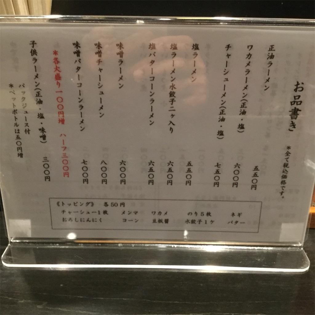 f:id:showtaro-aoki:20190306215538j:plain