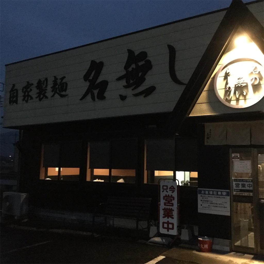 f:id:showtaro-aoki:20190306215550j:plain
