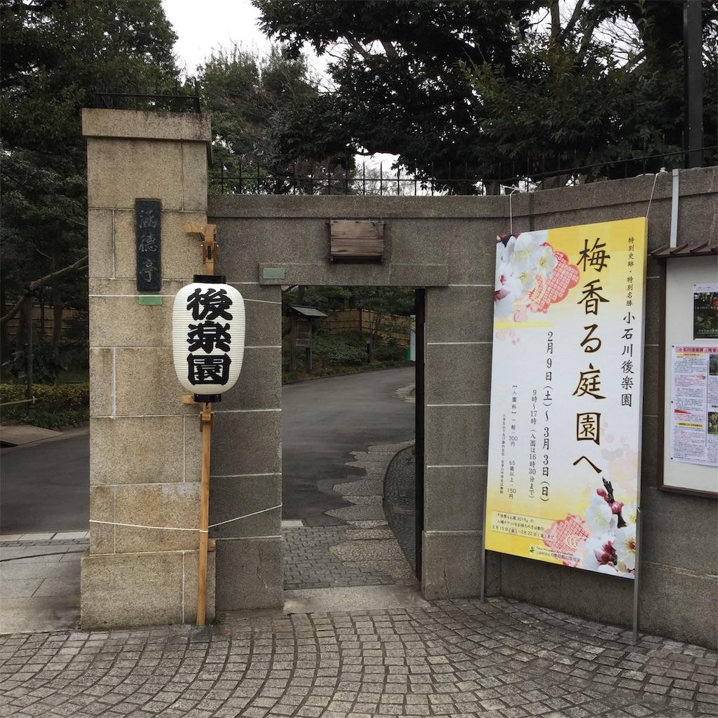 f:id:showtaro-aoki:20190308210429j:plain
