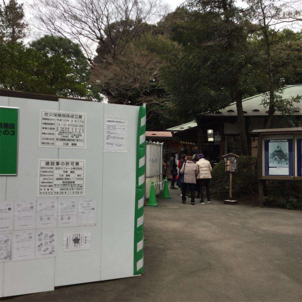 f:id:showtaro-aoki:20190308210437j:plain