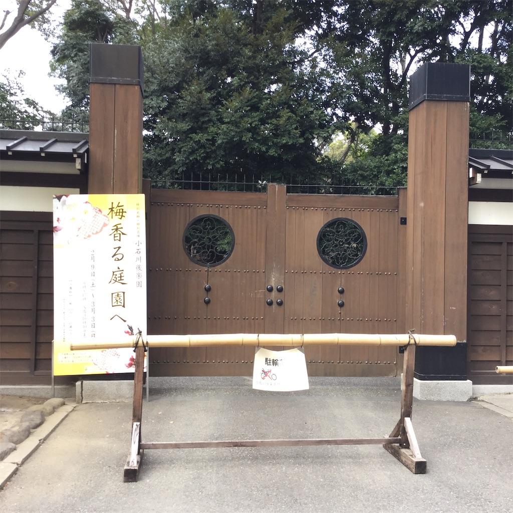 f:id:showtaro-aoki:20190308210636j:plain