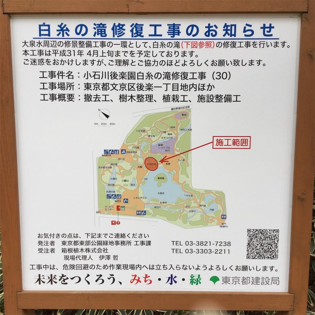 f:id:showtaro-aoki:20190308210707j:plain