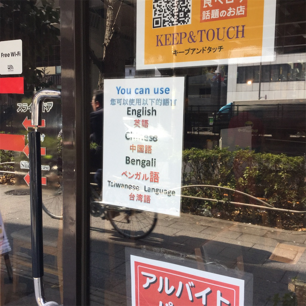 f:id:showtaro-aoki:20190310204709j:plain