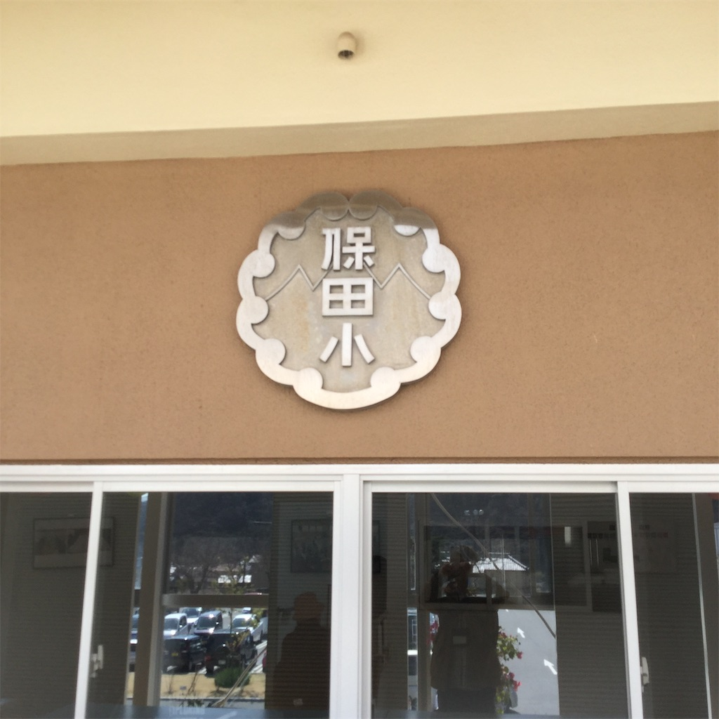 f:id:showtaro-aoki:20190319085551j:plain