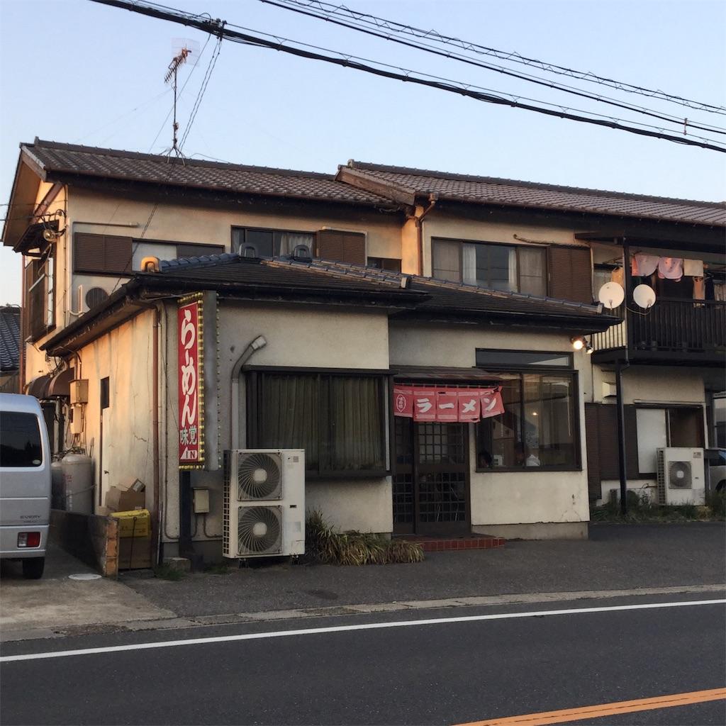 f:id:showtaro-aoki:20190323163032j:plain