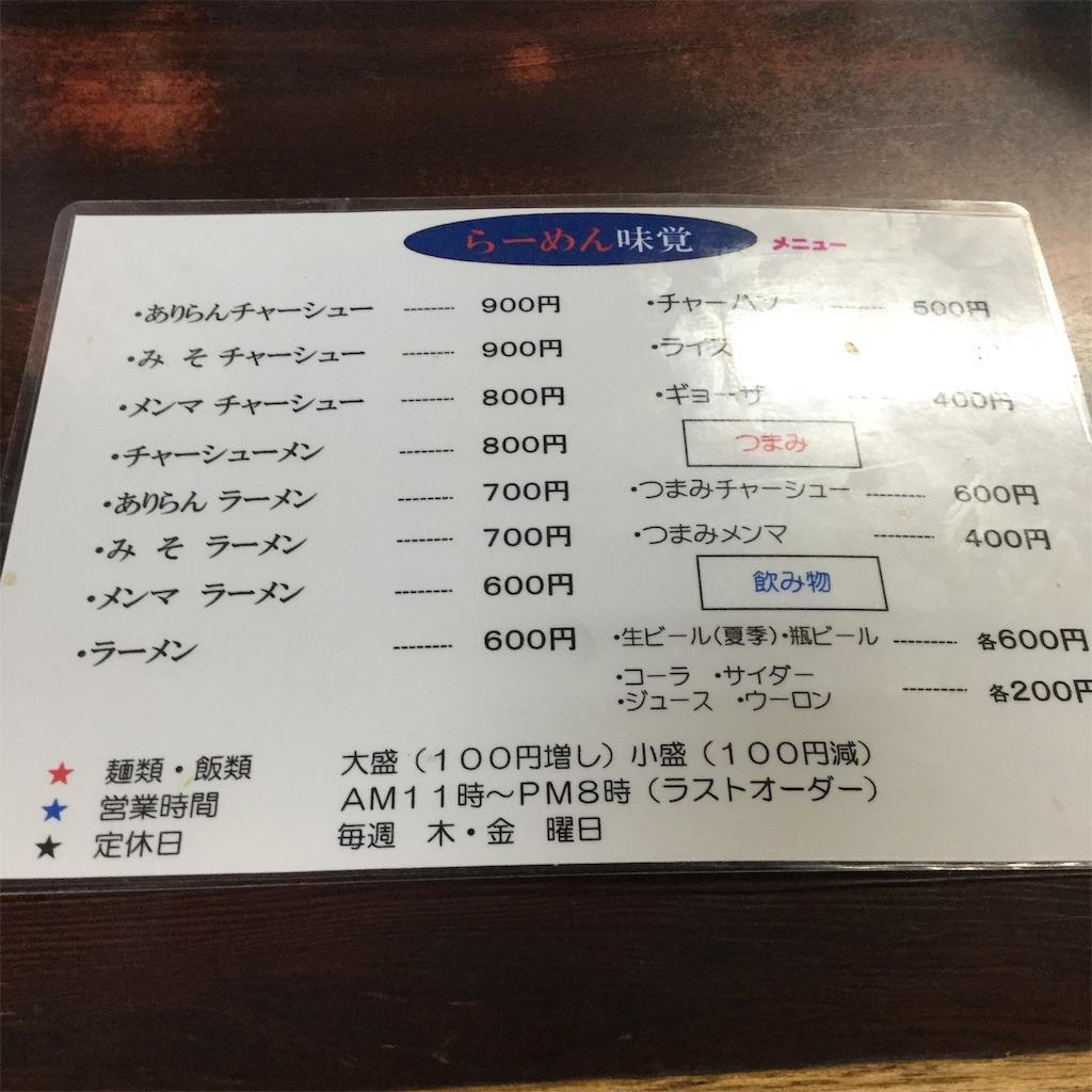 f:id:showtaro-aoki:20190323163121j:plain