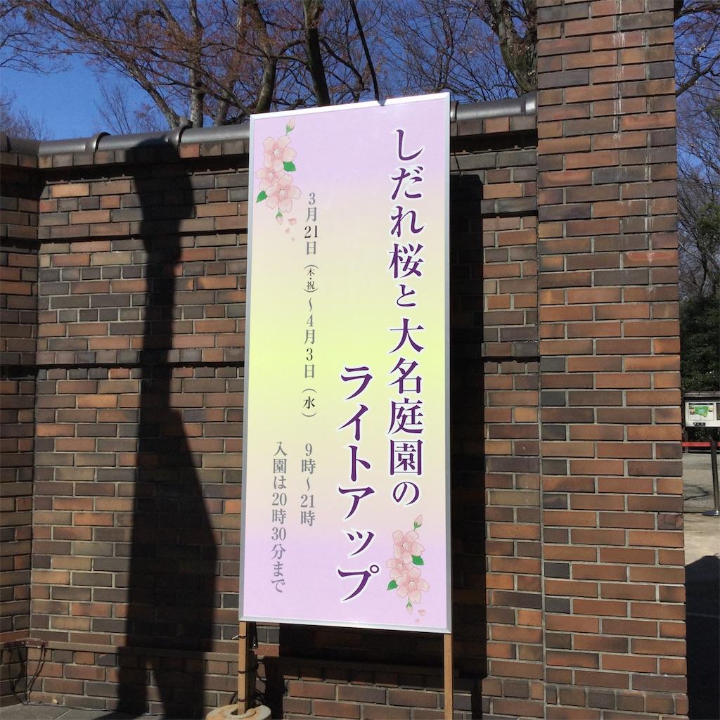 f:id:showtaro-aoki:20190326133920j:plain