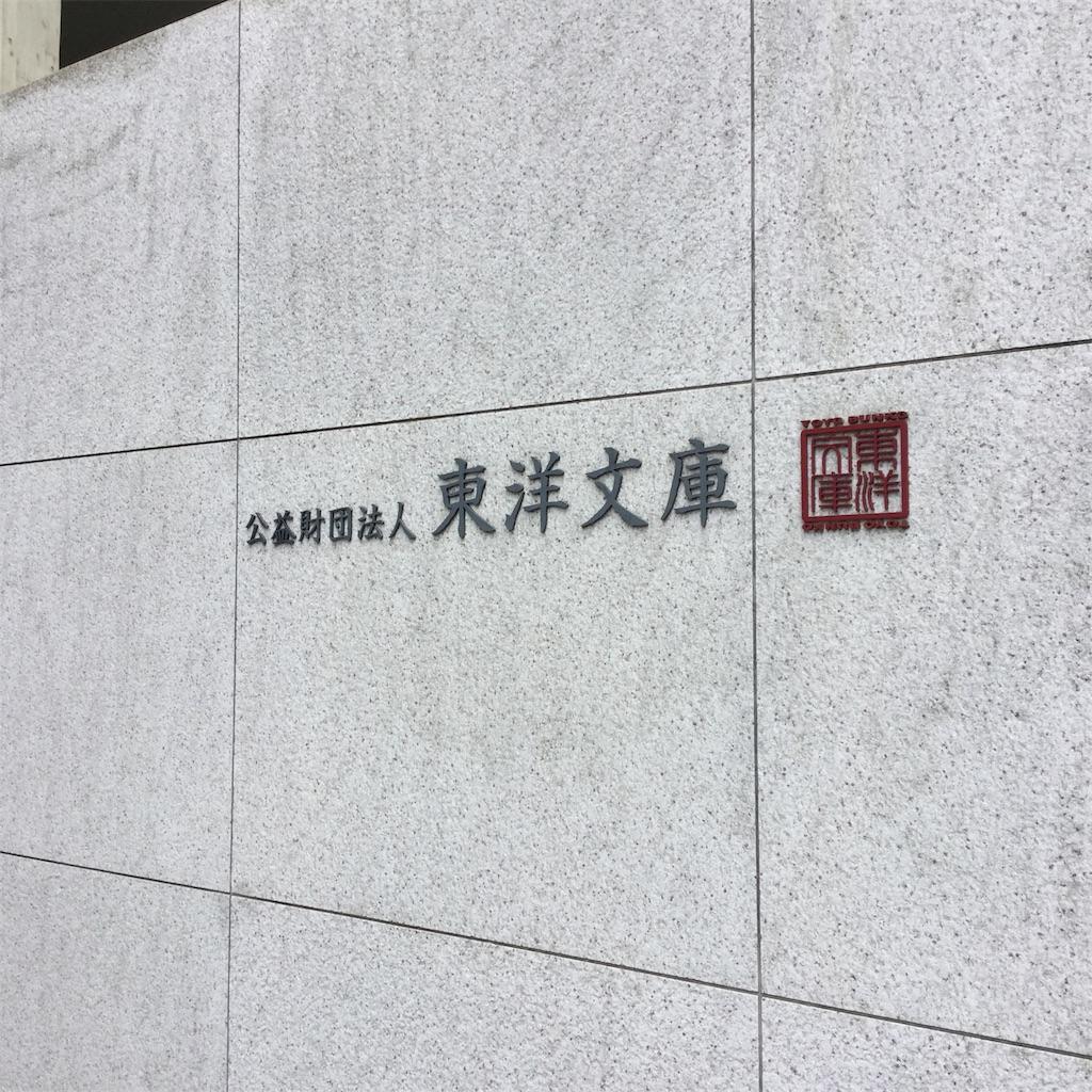f:id:showtaro-aoki:20190326134001j:plain
