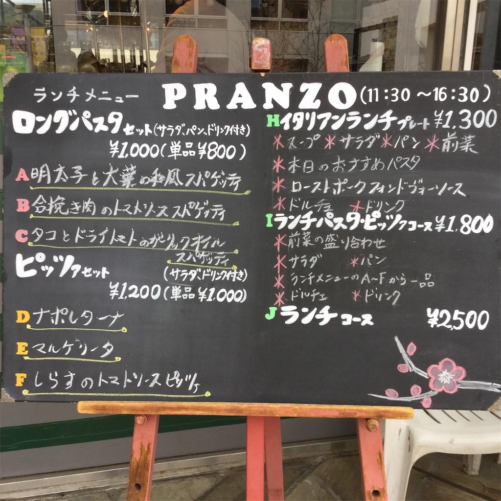 f:id:showtaro-aoki:20190327095127j:plain