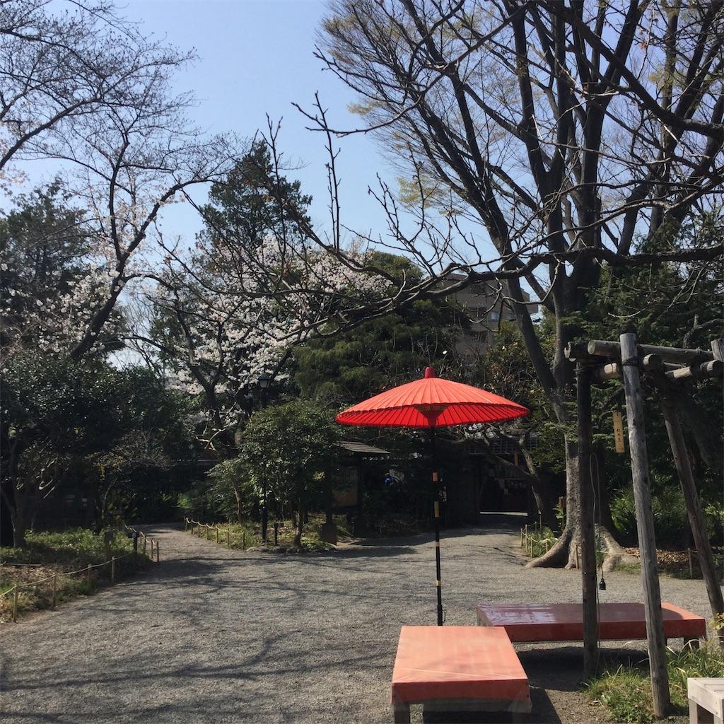 f:id:showtaro-aoki:20190403112911j:plain