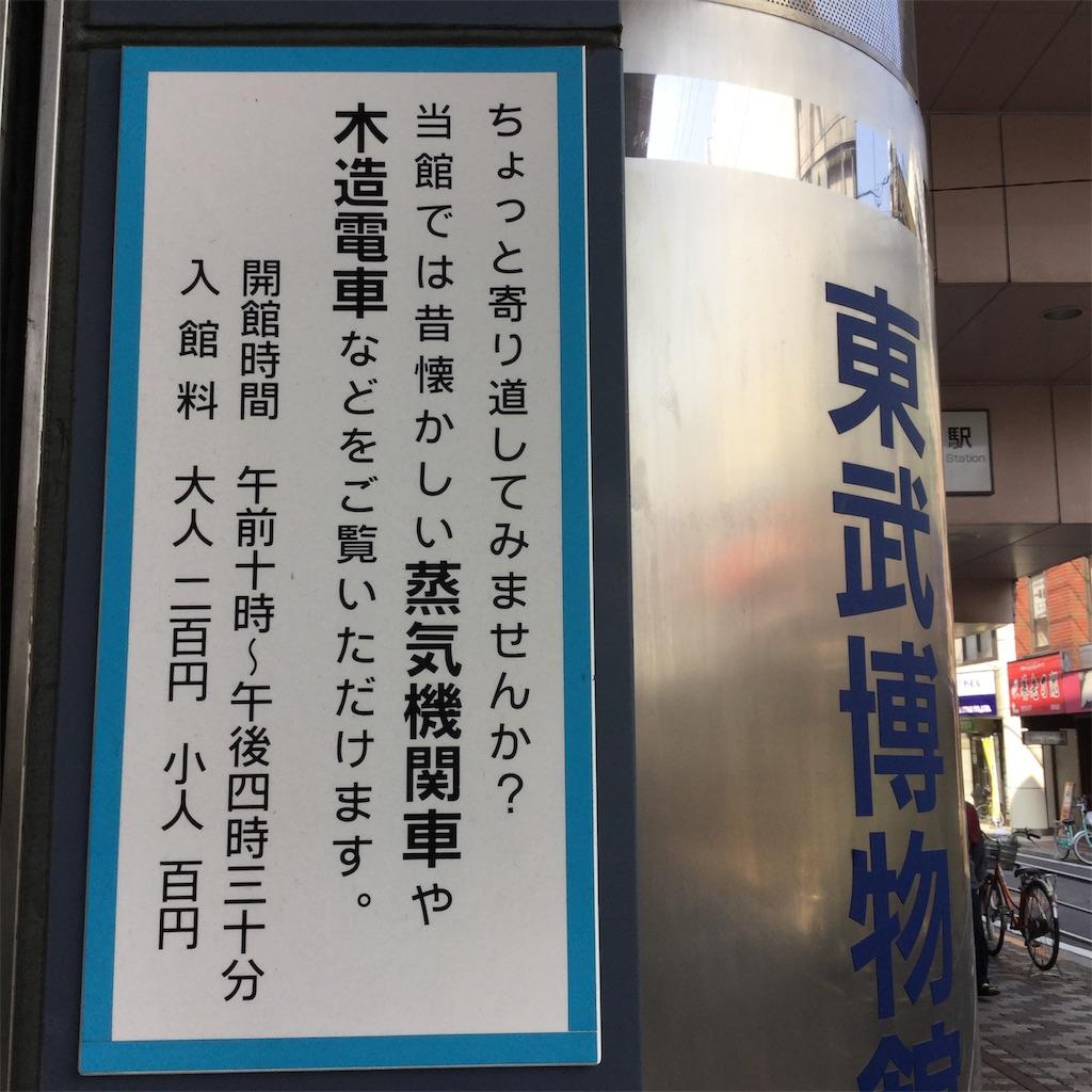 f:id:showtaro-aoki:20190403113018j:plain