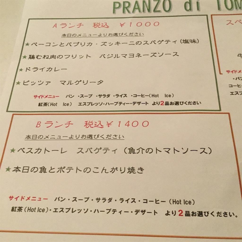 f:id:showtaro-aoki:20190403124655j:plain
