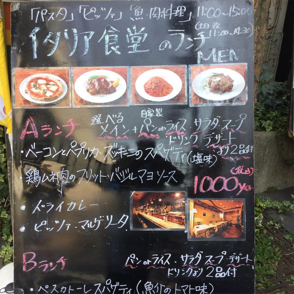 f:id:showtaro-aoki:20190403124700j:plain