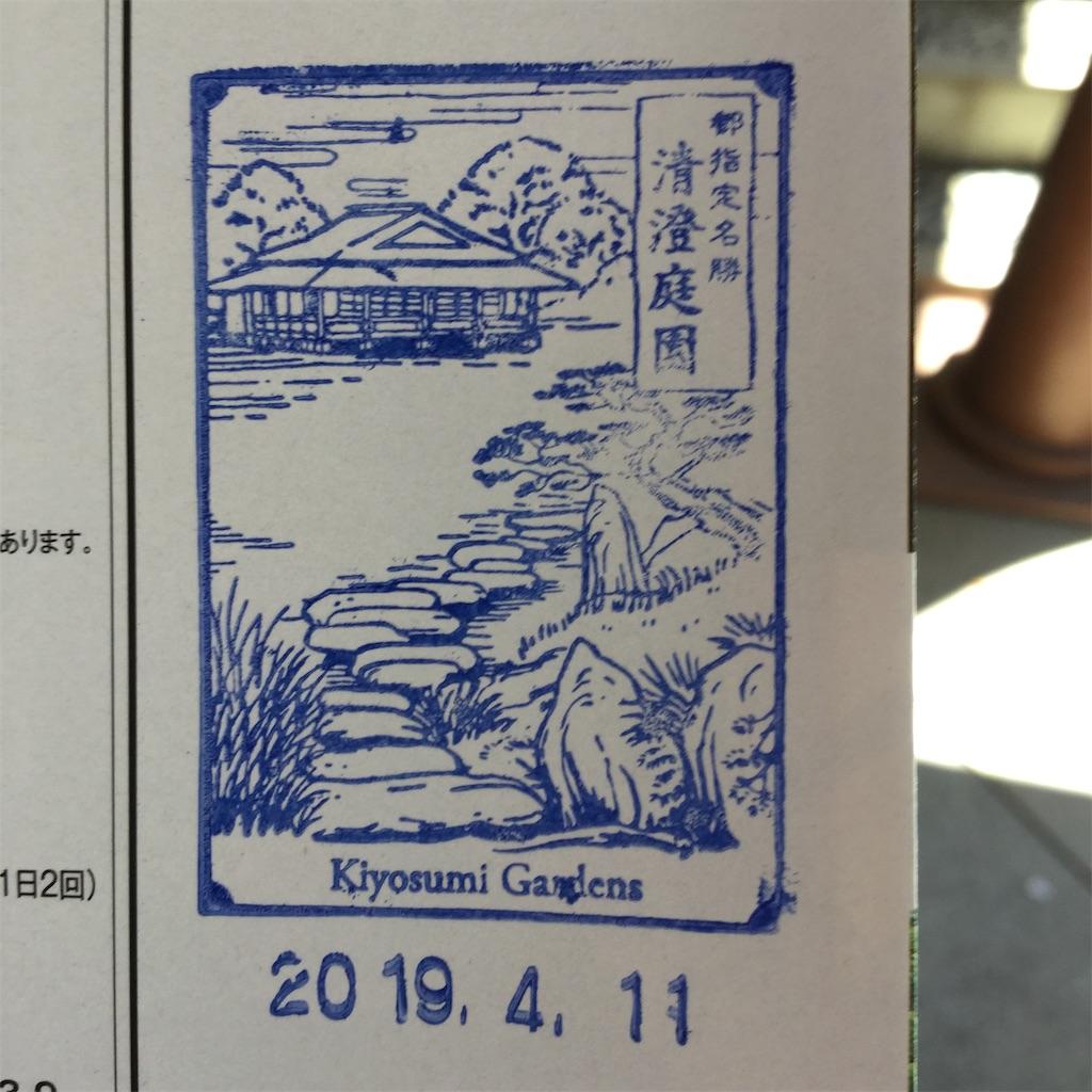 f:id:showtaro-aoki:20190417163740j:plain