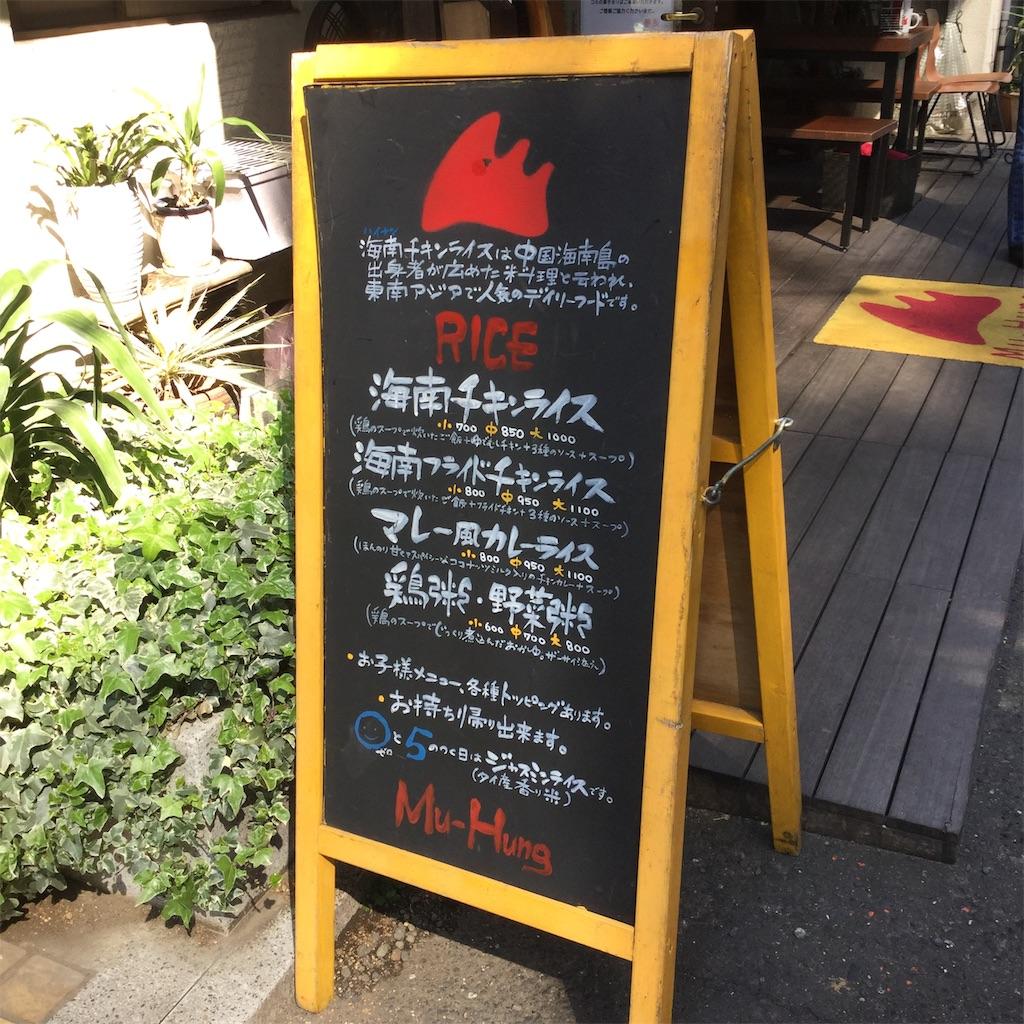 f:id:showtaro-aoki:20190429105251j:plain