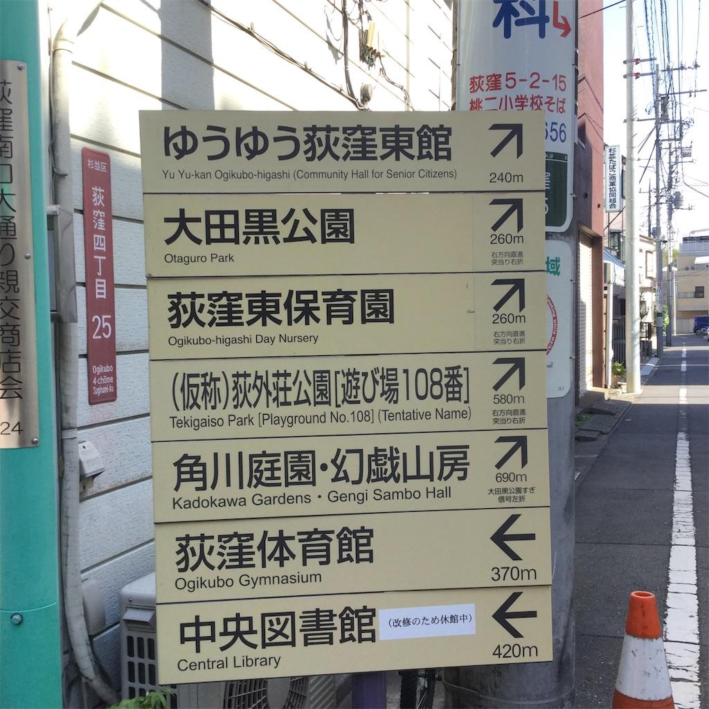 f:id:showtaro-aoki:20190430102034j:plain