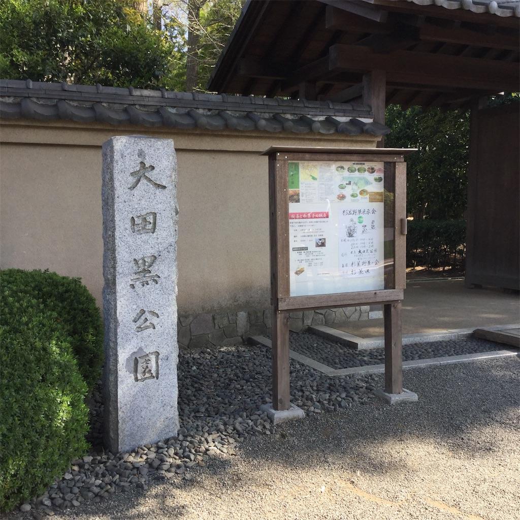f:id:showtaro-aoki:20190430102130j:plain