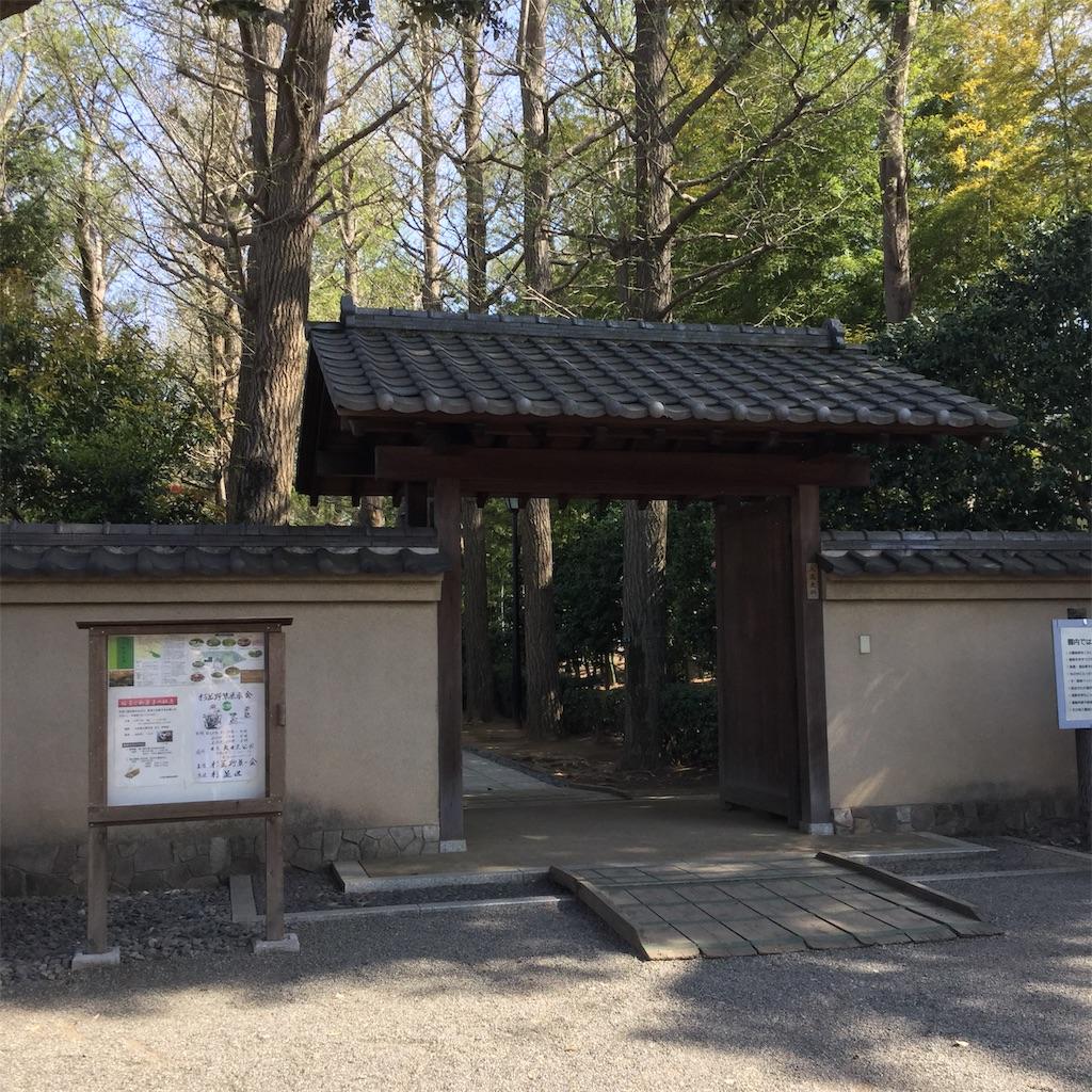 f:id:showtaro-aoki:20190430102146j:plain