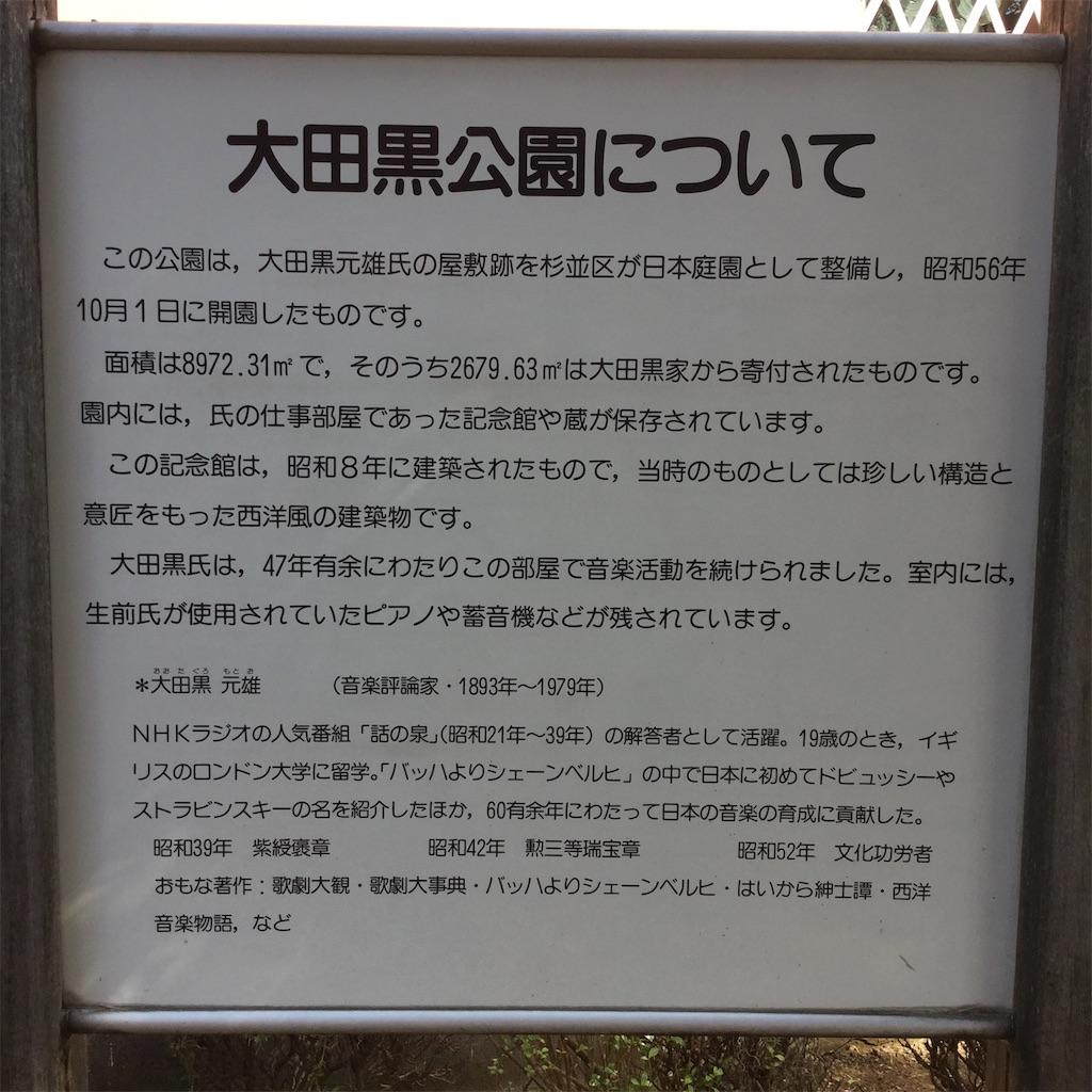 f:id:showtaro-aoki:20190430102149j:plain
