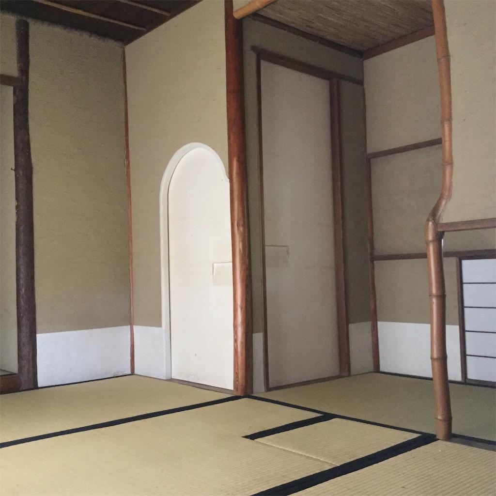 f:id:showtaro-aoki:20190506143738j:plain