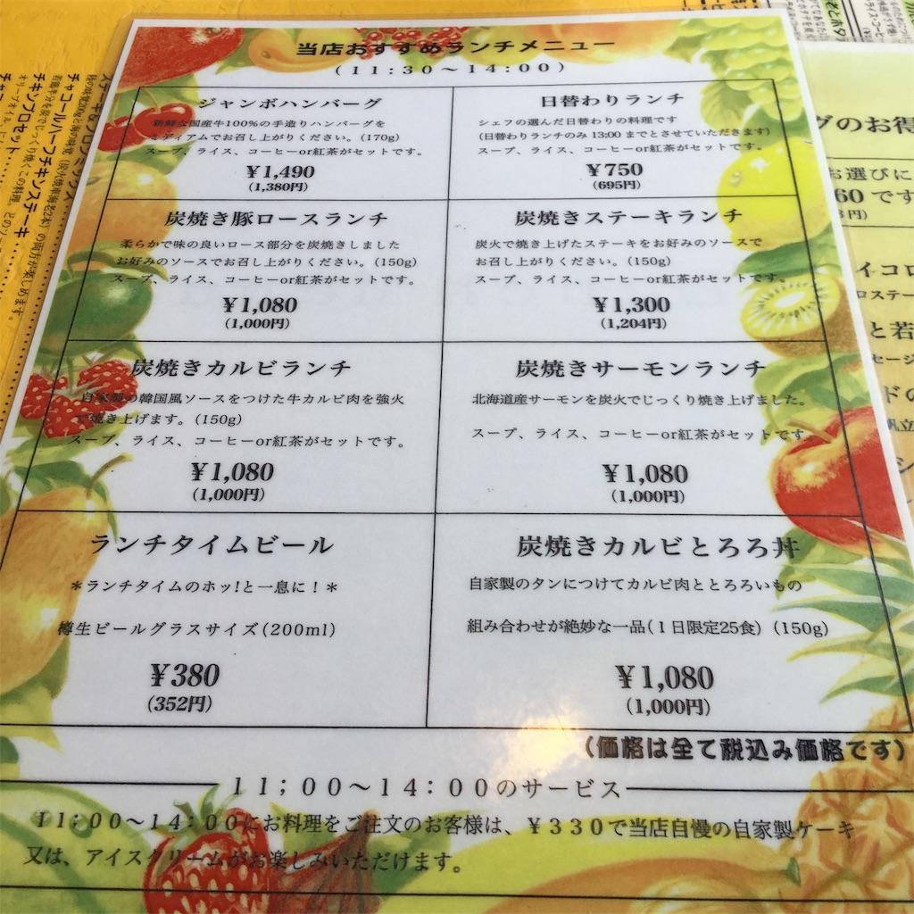 f:id:showtaro-aoki:20190510132632j:plain