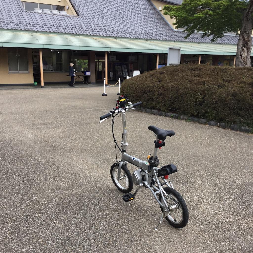 f:id:showtaro-aoki:20190510132639j:plain