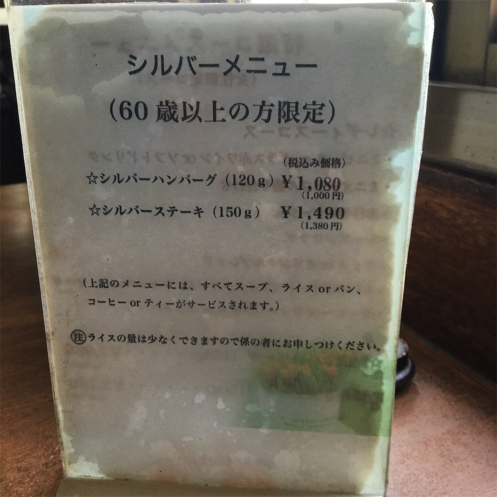f:id:showtaro-aoki:20190510132724j:plain