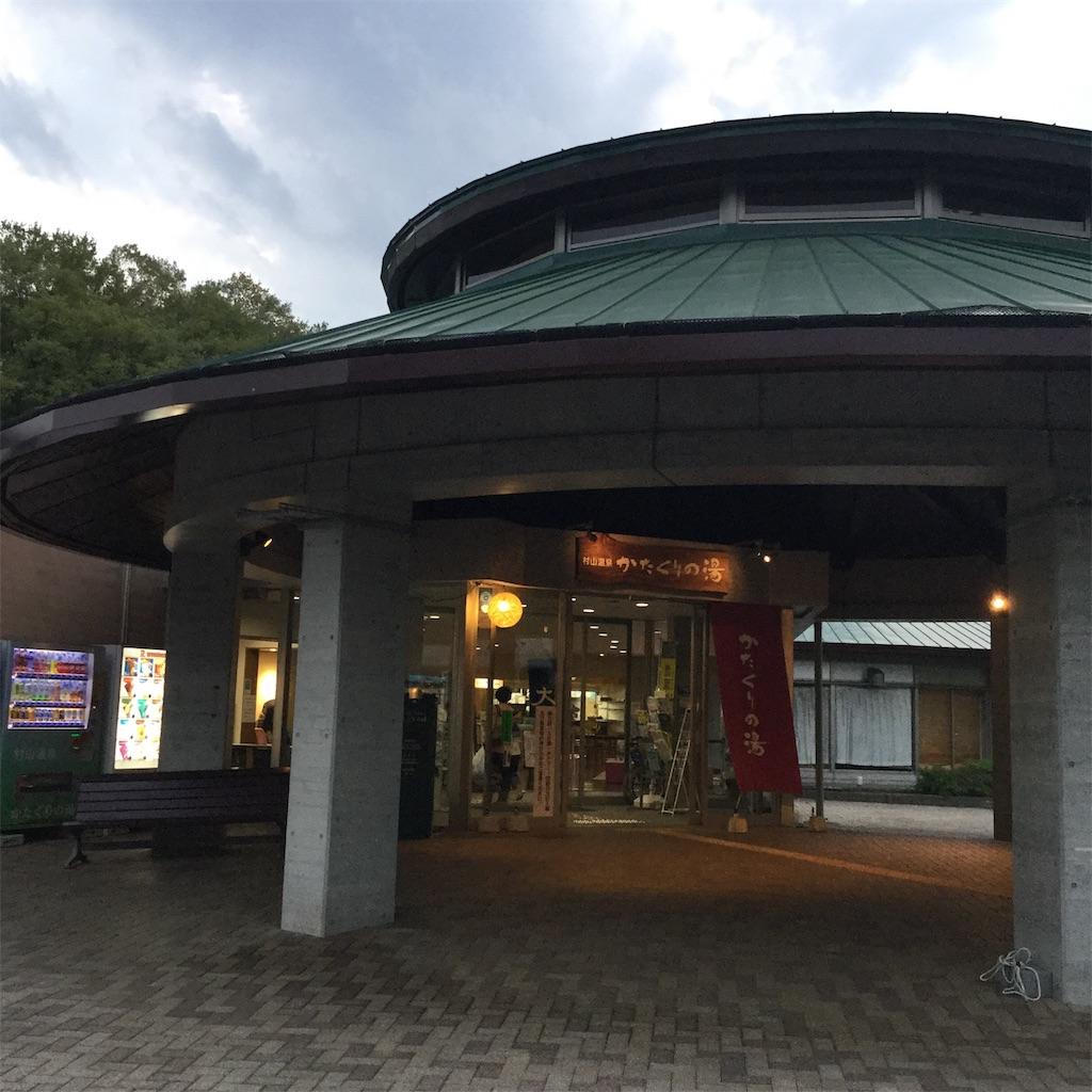 f:id:showtaro-aoki:20190510205517j:plain