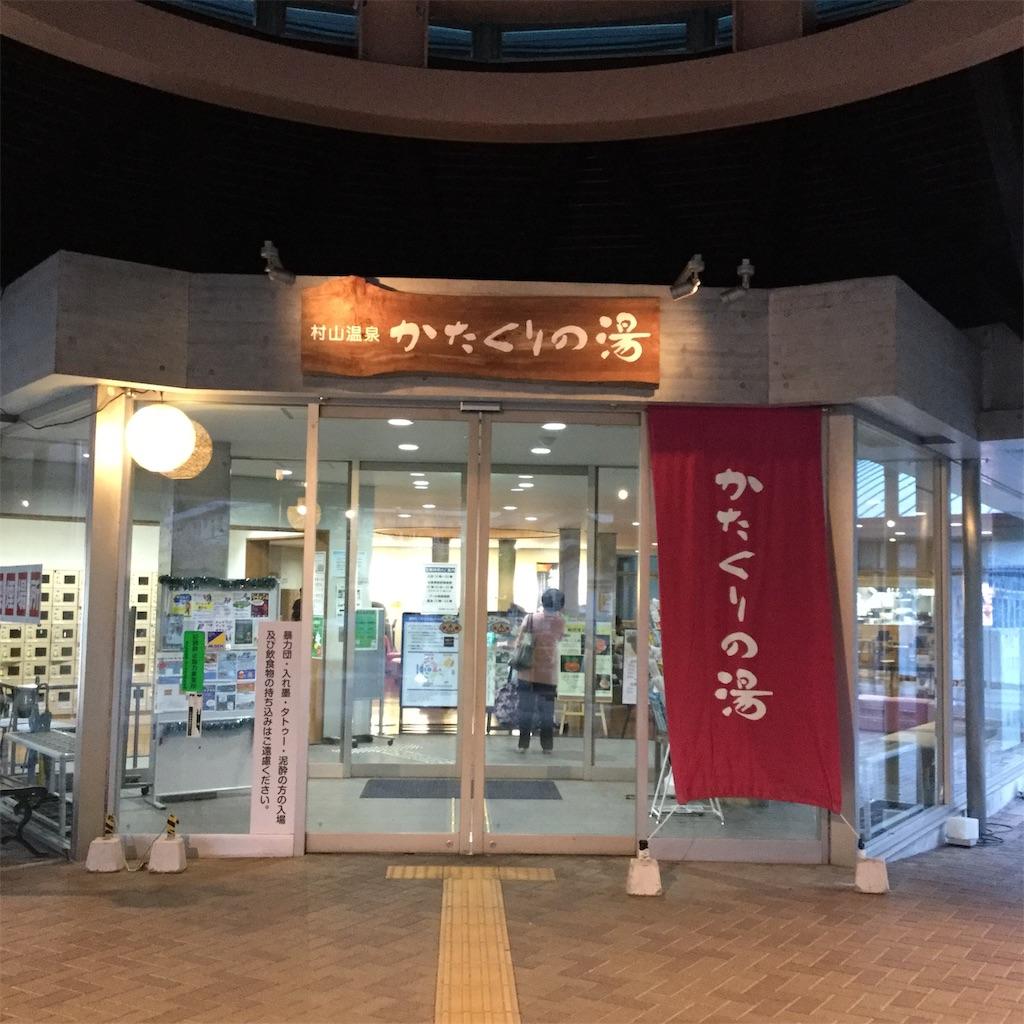 f:id:showtaro-aoki:20190510205521j:plain