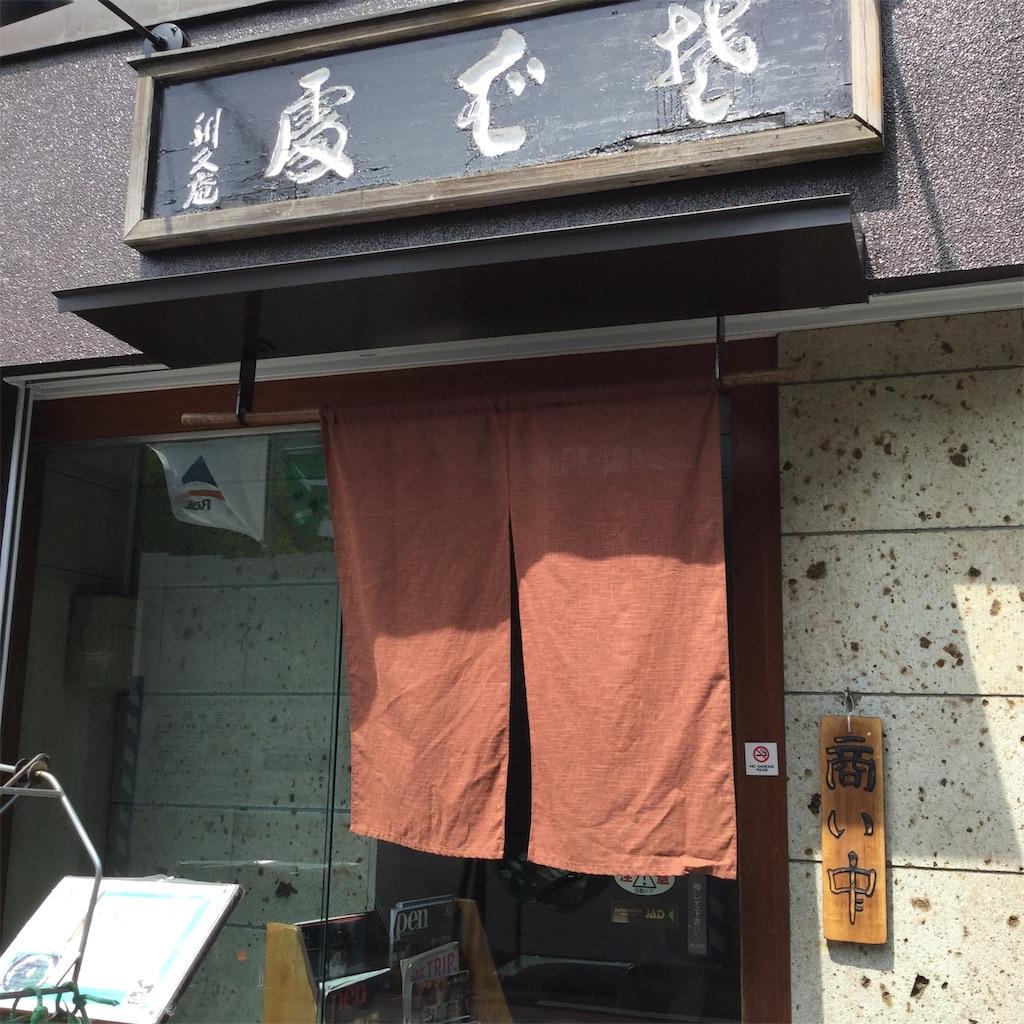 f:id:showtaro-aoki:20190515091753j:plain