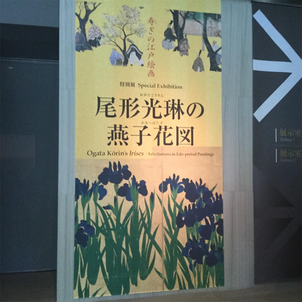 f:id:showtaro-aoki:20190522182440j:plain