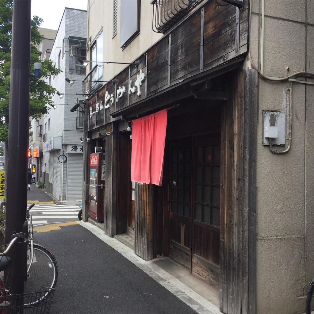 f:id:showtaro-aoki:20190603124344j:plain