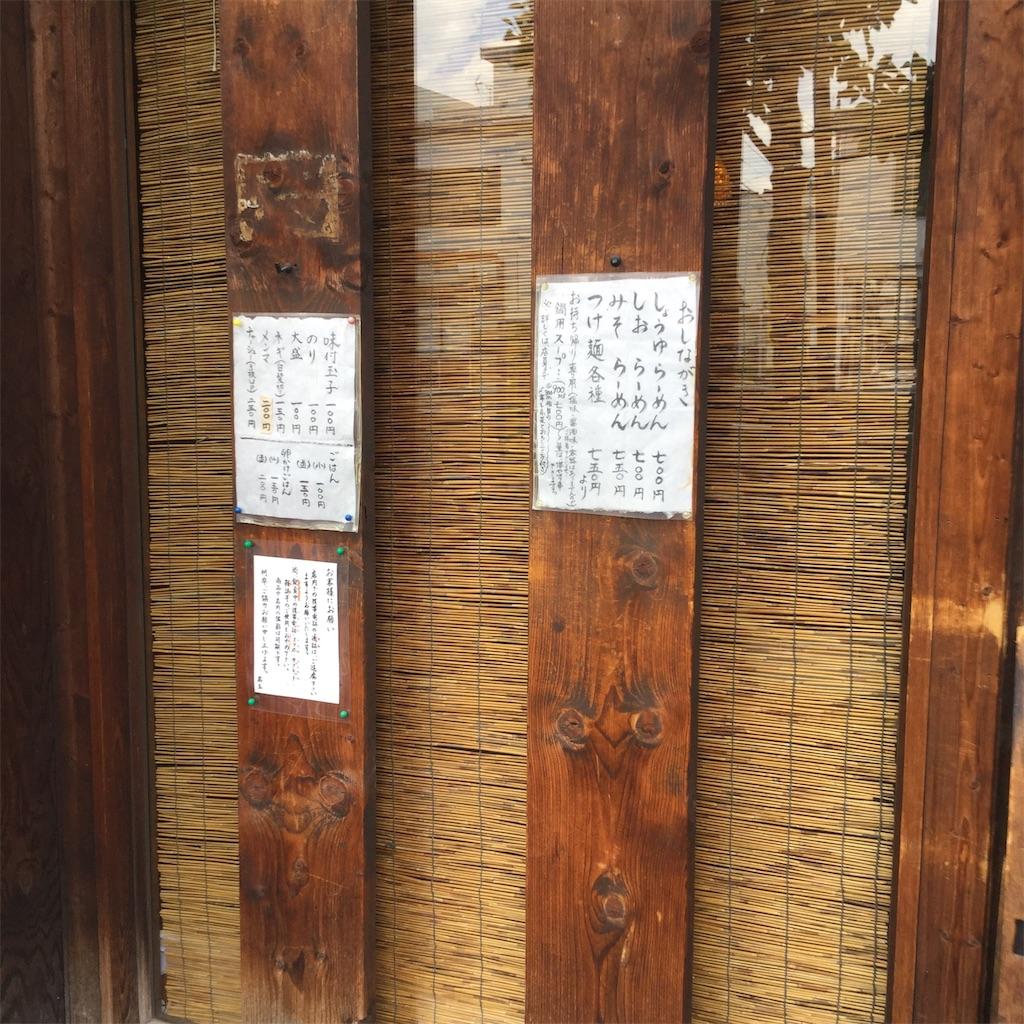 f:id:showtaro-aoki:20190603124417j:plain