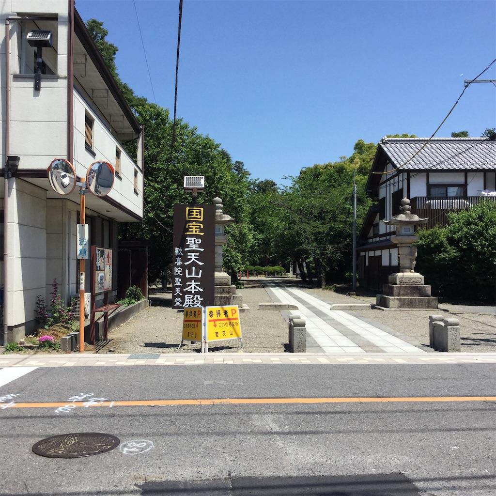 f:id:showtaro-aoki:20190610211550j:plain