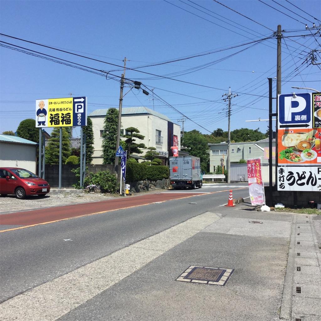 f:id:showtaro-aoki:20190610211605j:plain