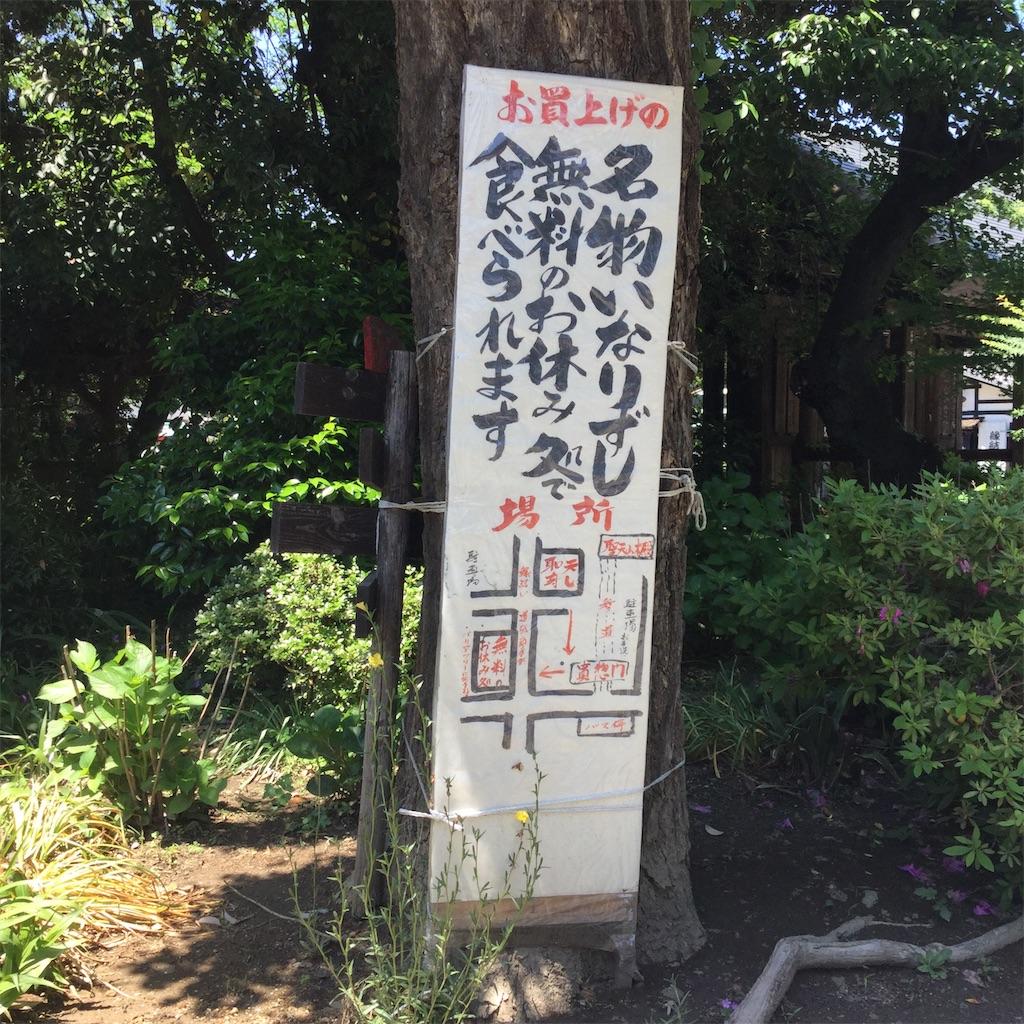 f:id:showtaro-aoki:20190610211612j:plain