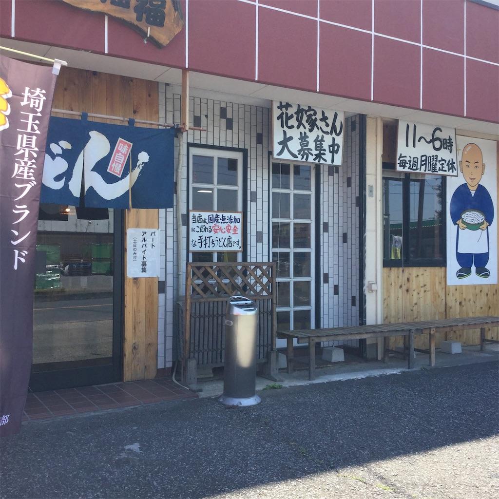 f:id:showtaro-aoki:20190610211656j:plain
