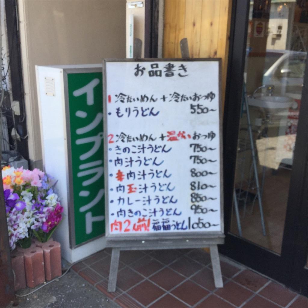 f:id:showtaro-aoki:20190610211707j:plain