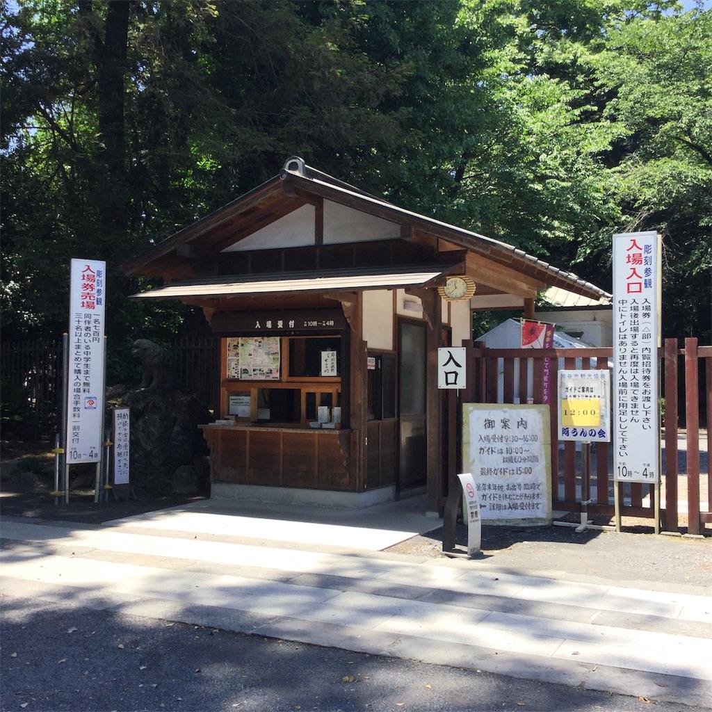 f:id:showtaro-aoki:20190610211718j:plain