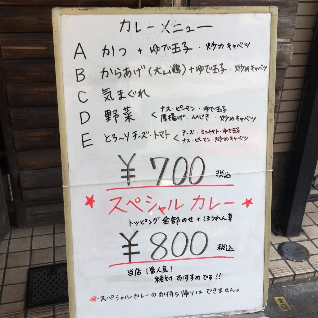 f:id:showtaro-aoki:20190625092633j:plain