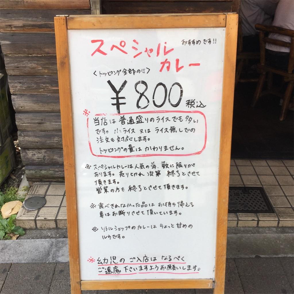 f:id:showtaro-aoki:20190625092656j:plain