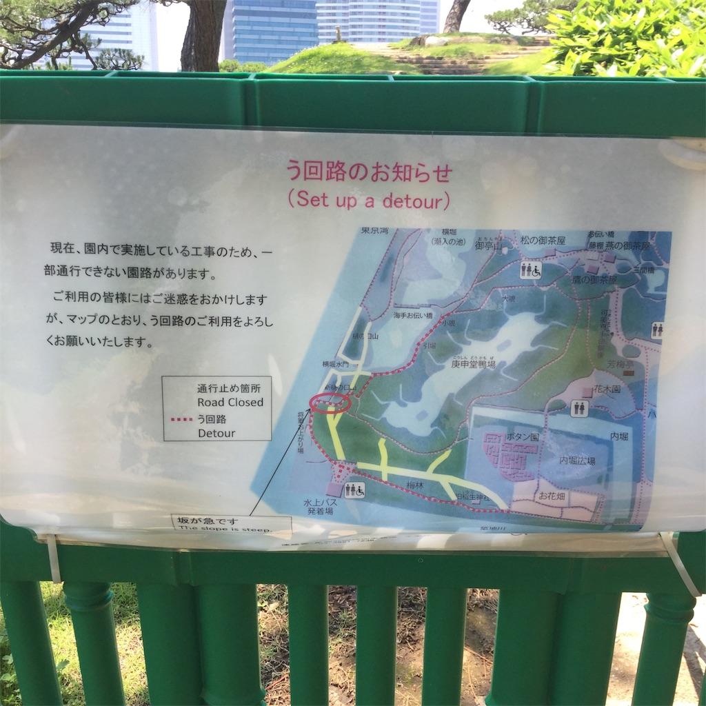 f:id:showtaro-aoki:20190705133930j:plain