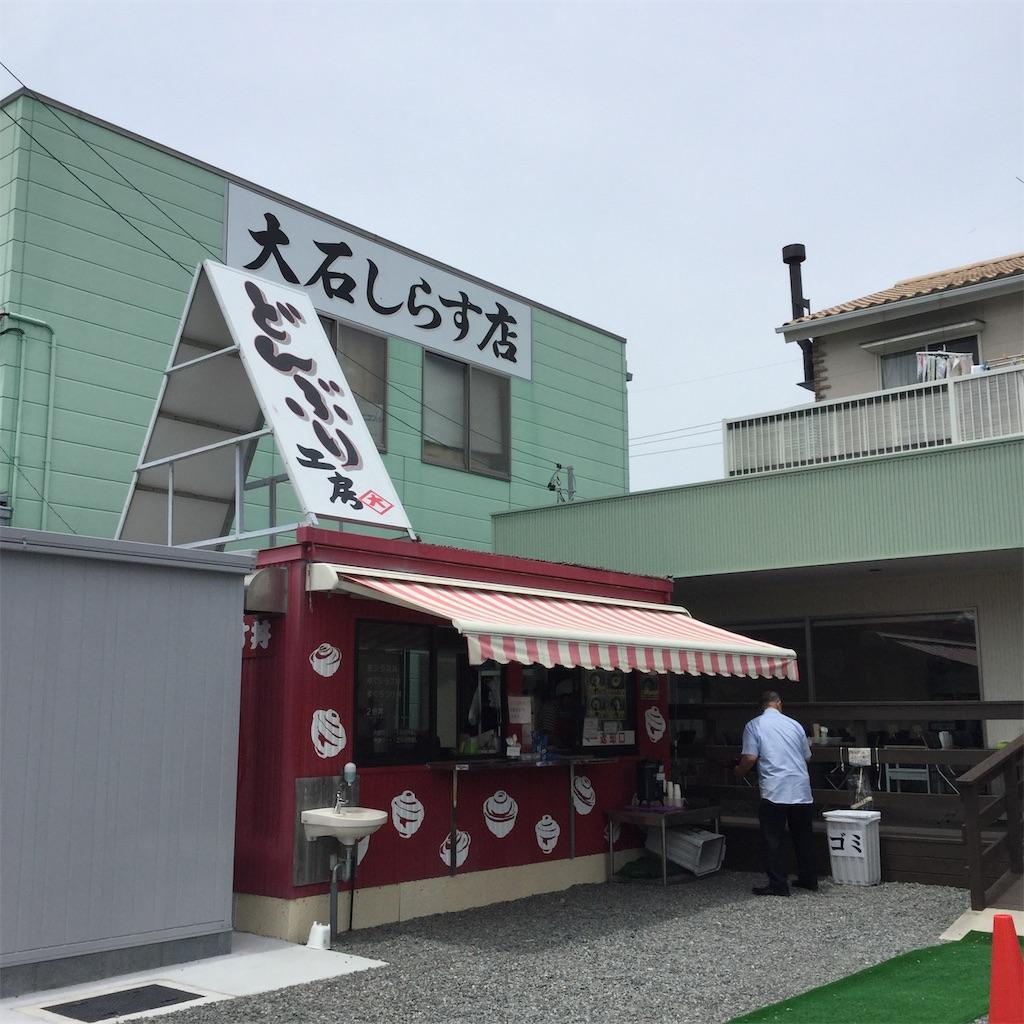 f:id:showtaro-aoki:20190726143154j:plain
