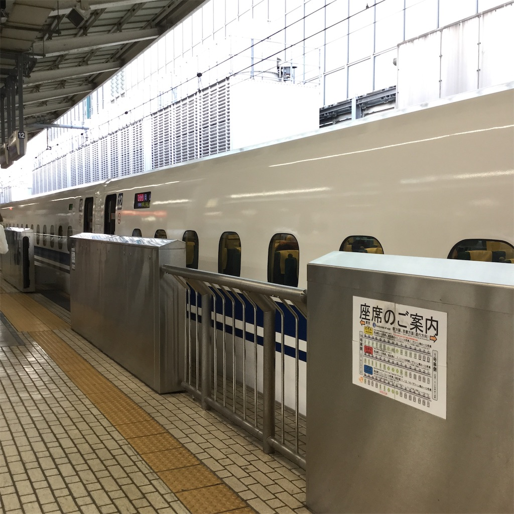 f:id:showtaro-aoki:20190726143233j:plain