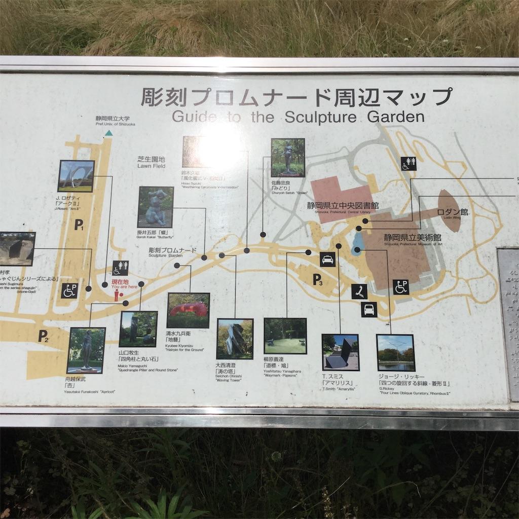 f:id:showtaro-aoki:20190731133437j:plain