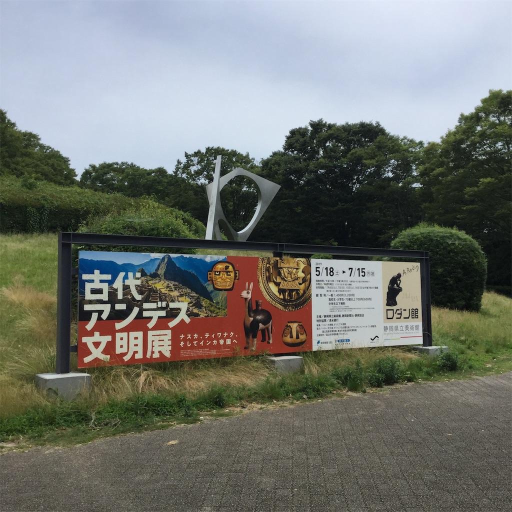 f:id:showtaro-aoki:20190731133713j:plain