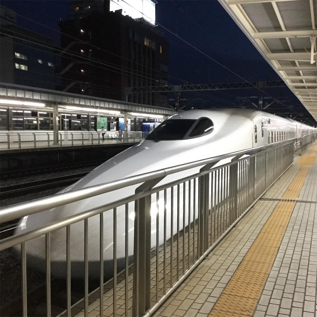 f:id:showtaro-aoki:20190802124123j:plain
