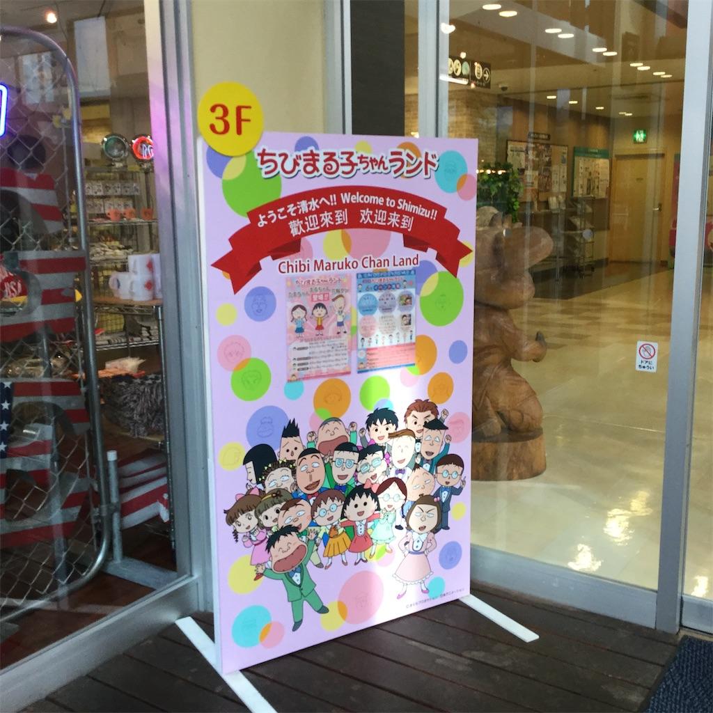 f:id:showtaro-aoki:20190802124228j:plain